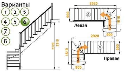Лестница   К-001м/6  П c подступенками сосна (7 уп)